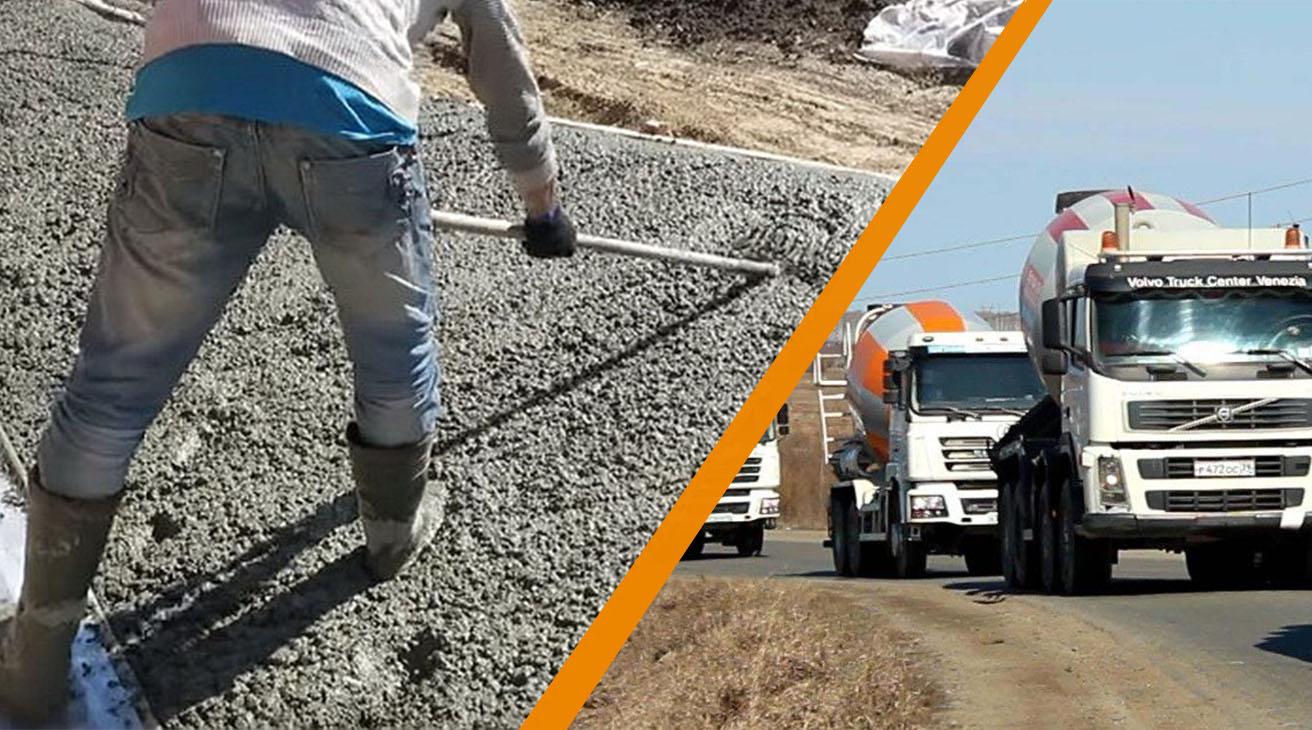 бетон доставка новороссийск