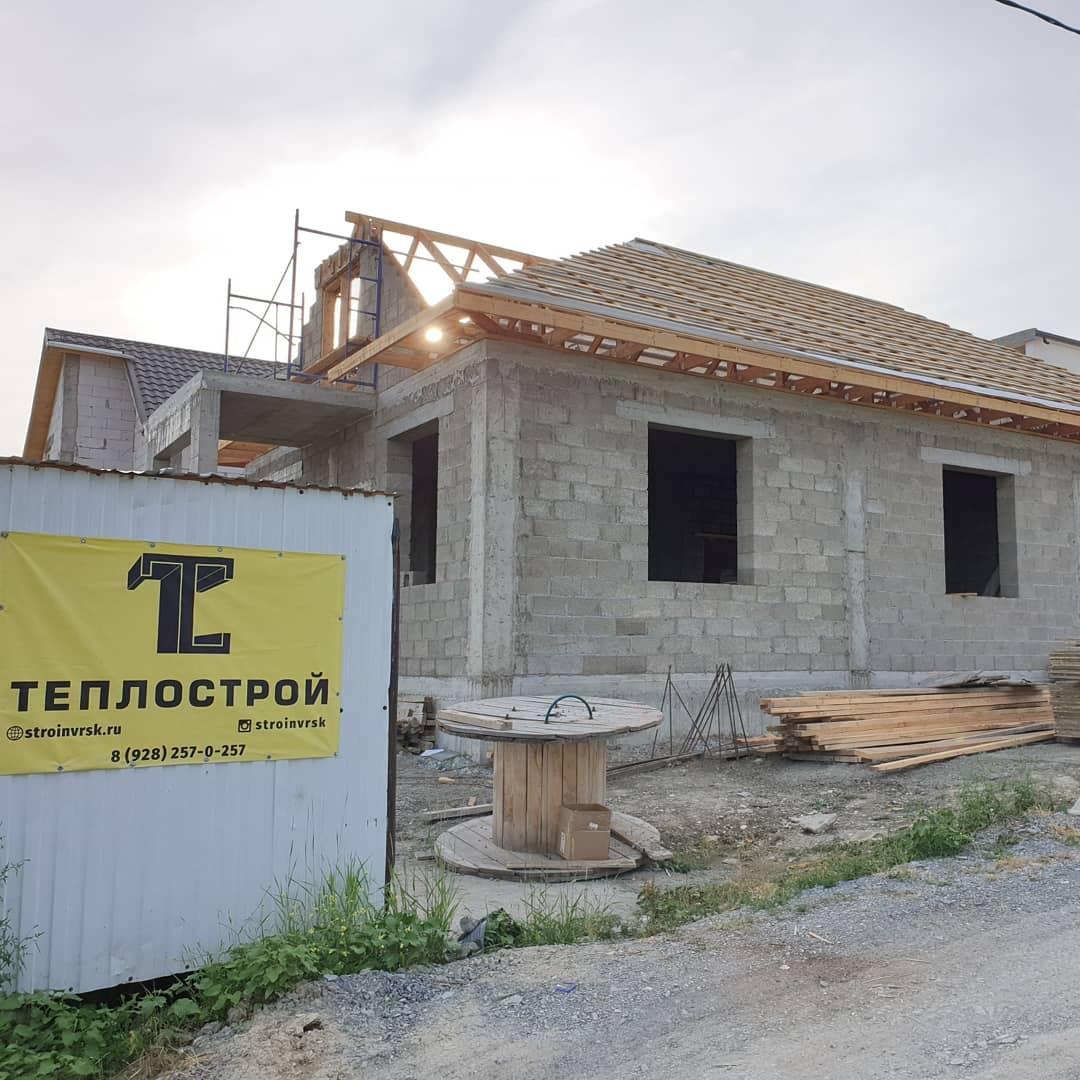 Мсс бетон новороссийск стоимость бетон в москве цена за куб